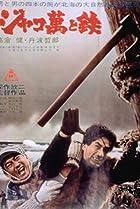 Image of Jakoman and Tetsu