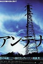 Image of Antenna