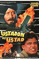 Image of Ustadon Ke Ustad