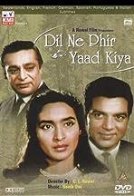 Dil Ne Phir Yaad Kiya