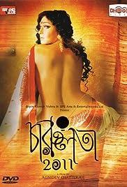 Charuulata 2011 Poster
