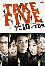 Take Five: Oretachi wa ai o nusumeruka