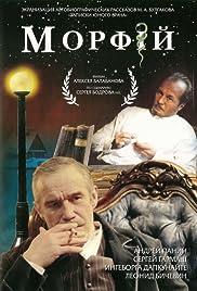 Morfiy Poster