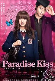Paradaisu kisu(2011) Poster - Movie Forum, Cast, Reviews
