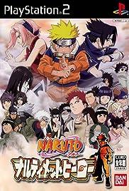 Naruto: Ultimate Ninja Poster