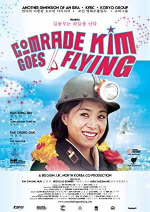 Picture of Comrade Kim Goes Flying