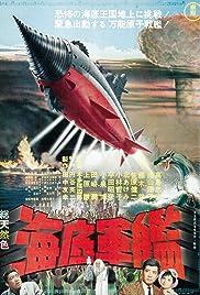 Atragon(1963) Poster - Movie Forum, Cast, Reviews