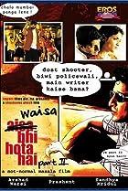 Image of Waisa Bhi Hota Hai Part II