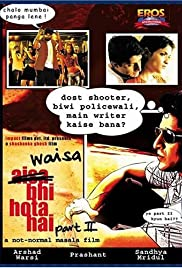 Waisa Bhi Hota Hai Part II (2003) Poster - Movie Forum, Cast, Reviews