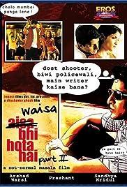 Waisa Bhi Hota Hai Part II(2003) Poster - Movie Forum, Cast, Reviews