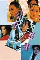 Image of Gong zi duo qing