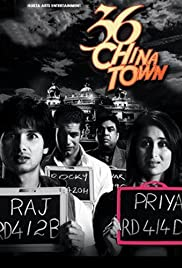 36 China Town (2006) Poster - Movie Forum, Cast, Reviews