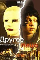 Image of Drugoe litso