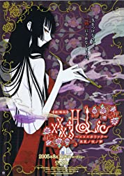 XxxHOLiC the Movie: A Midsummer Night's Dream poster
