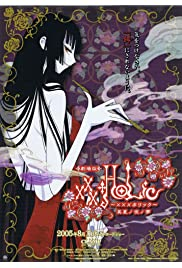 Nonton Film XxxHOLiC the Movie: A Midsummer Night's Dream (2005)