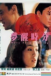 Meng xing shi fen Poster