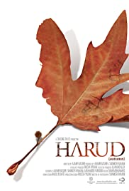 Harud (2010) Poster - Movie Forum, Cast, Reviews