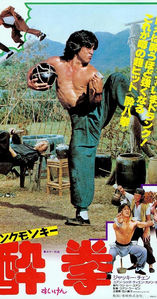 Girtas meistras. Pradžių pradžia / Drunken Master (1978) Online