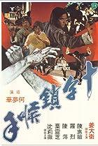 Image of Shaolin Handlock
