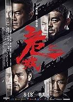 Call of Heroes(2016)