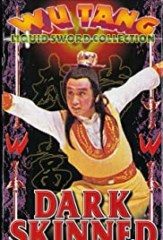 Ying xiong dui ying xiong Poster