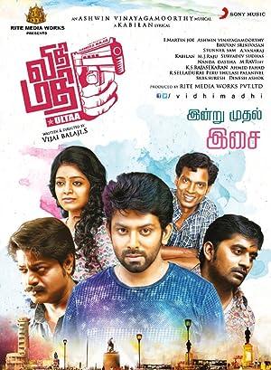 Vithi Mathi Ulta (2017) HD Movie Poster