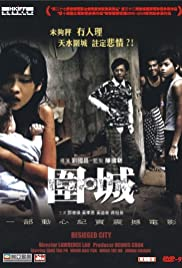 Wai sing (2008) Poster - Movie Forum, Cast, Reviews
