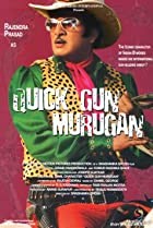 Image of Quick Gun Murugun: Misadventures of an Indian Cowboy