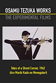 Story of a Certain Street Corner (1962) Poster - Movie Forum, Cast, Reviews