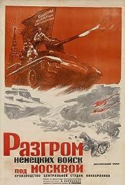 Razgrom nemetskikh voysk pod Moskvoy Poster