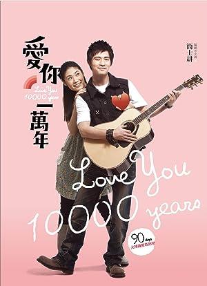 Love You 10,000 Years