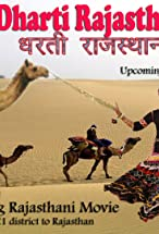 Primary image for Destination: Rajasthan