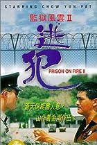 Image of Prison on Fire II