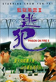 Prison on Fire II(1991) Poster - Movie Forum, Cast, Reviews