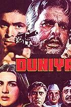 Image of Duniya