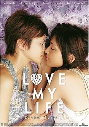 watch Love My Life full movie 720
