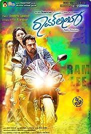 Koharam - Ramleela (Hindi)