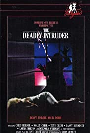 Deadly Intruder (1988) Poster - Movie Forum, Cast, Reviews