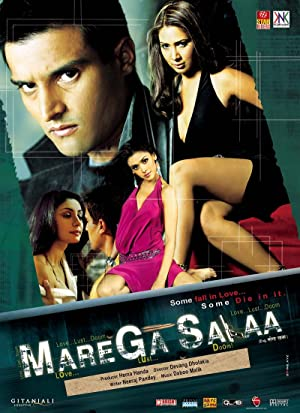 Marega Salaa watch online