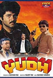 Yudh (1985) Poster - Movie Forum, Cast, Reviews