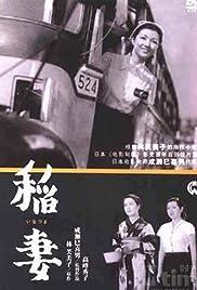 Hideko no shashô-san(1941) Poster - Movie Forum, Cast, Reviews