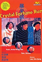 Image of Crystal Fortune Run