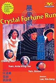 Crystal Fortune Run Poster