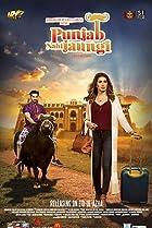 Punjab Nahi Jaungi (2017) Poster