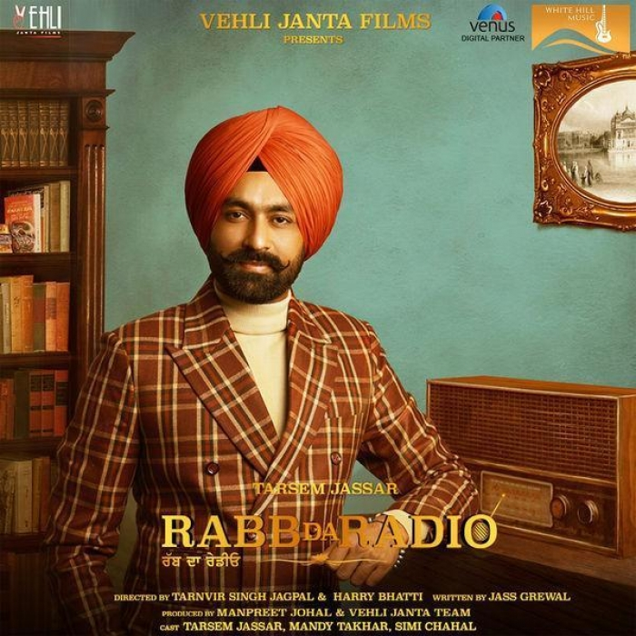 Rabb Da Radio (2017) Full Punjabi Movie