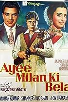 Image of Ayee Milan Ki Bela