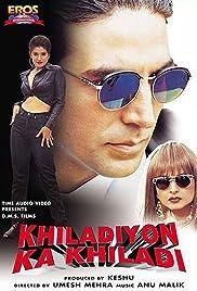 Khiladiyon Ka Khiladi(1996) Poster - Movie Forum, Cast, Reviews