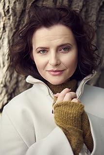 Jowita Budnik Picture