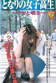 Tôsatsu repooto: Insha! Poster