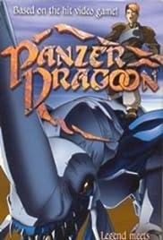 Panzer Dragoon Poster